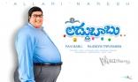 Allari Naresh Laddu Babu First look