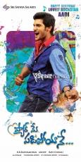 Aadi Pyar Mein Padipoyane Latest Movie Posters 25CineFrames