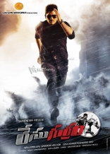 Race Gurram First Look Posters