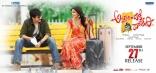 Attarintiki Daredi Release Day Movie Posters
