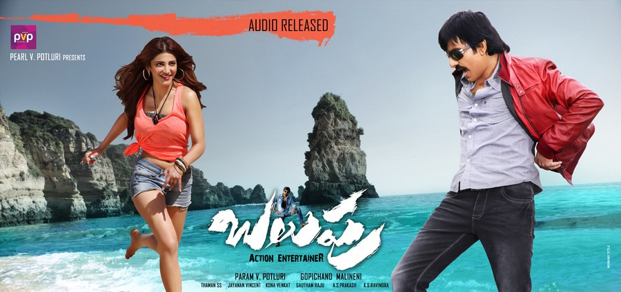 balupu video songs 1080p hd