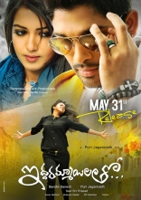 Iddarammayilatho-May-31st-Release-Date-HQ-Posters-1
