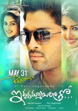 Iddarammayilatho-May-31st-Release-Date-HQ-Posters-2