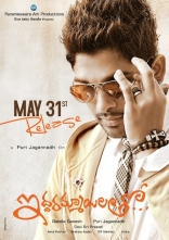 Iddarammayilatho-May-31st-Release-Date-HQ-Posters-3