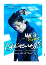 Iddarammayilatho-May-31st-Release-Date-HQ-Posters-5
