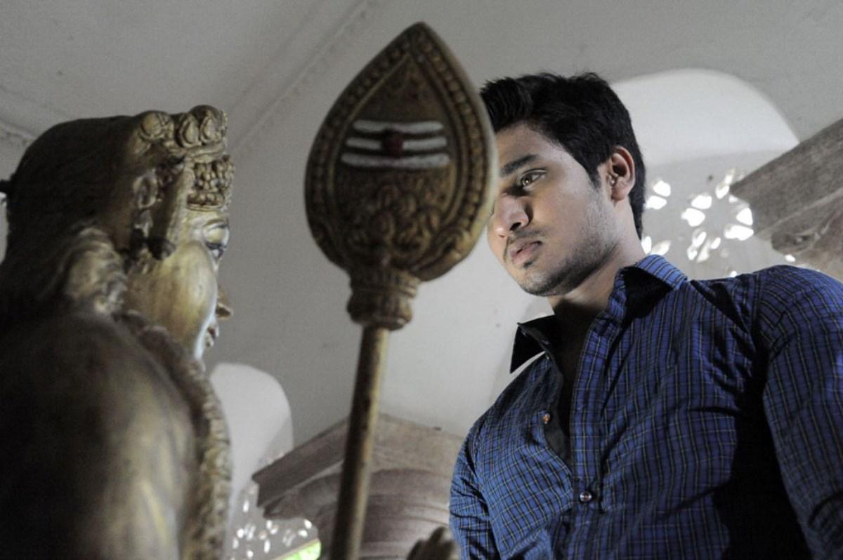 Nikhil sankarabharanam leaked celebrity