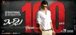 mirchi-100-days-1