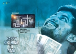 paisa-movie-wallpapers-posters-2