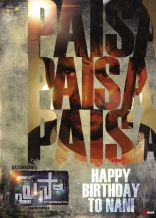 paisa-movie-wallpapers-posters-4