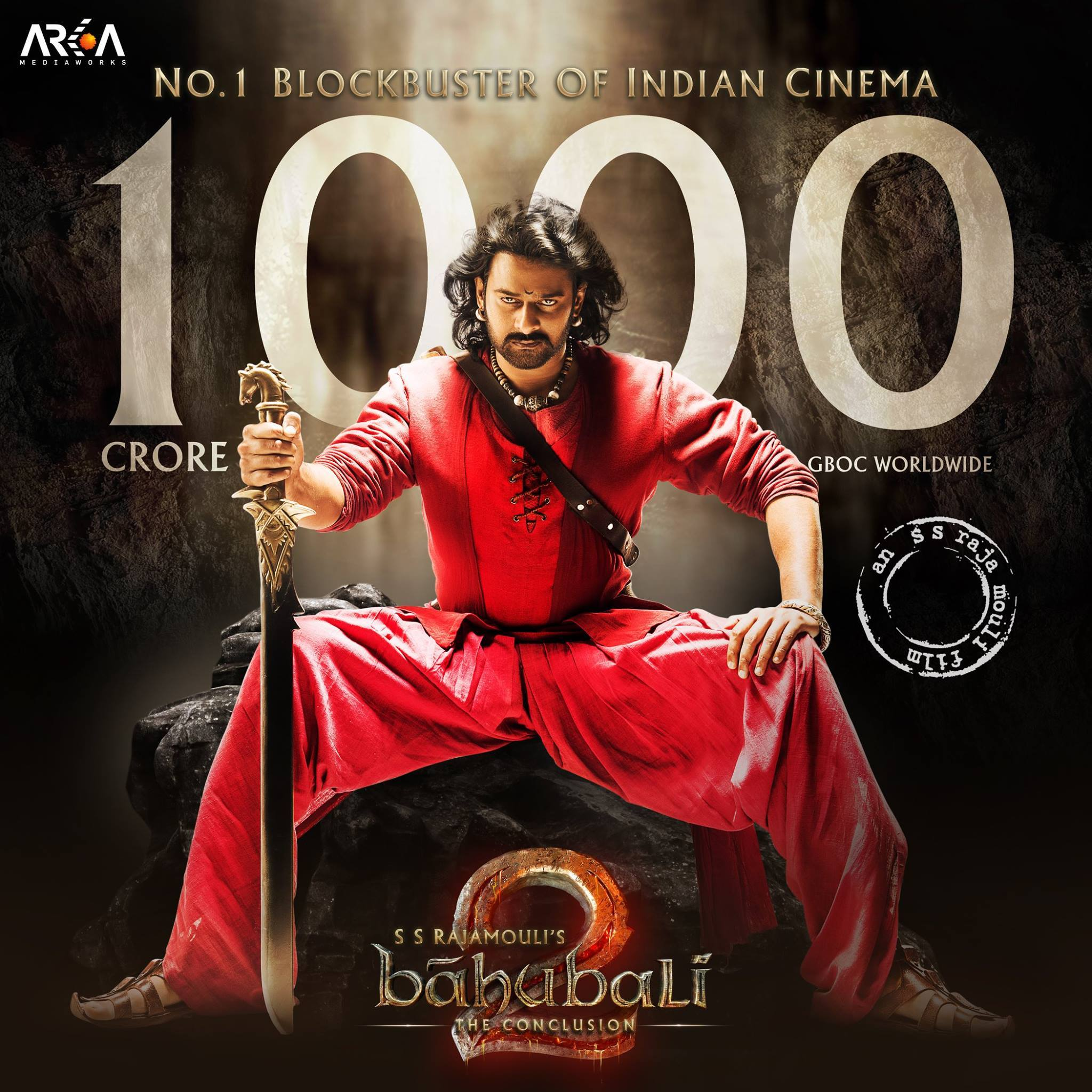 Prabhas baahubali the conclusion movie wallpapers ultra - Bahubali 2 poster hd ...