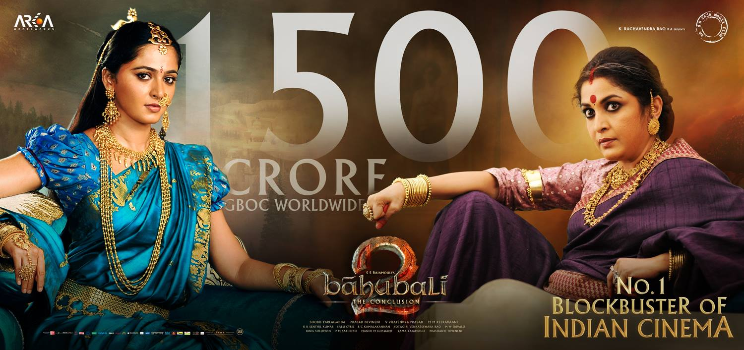 Prabhas Baahubali The Conclusion Movie Wallpapers Ultra