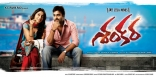 shankara-movie-first-look-wallpapers-2