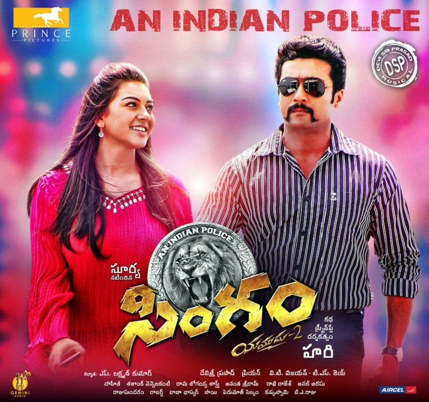 Singam (Yamudu 2) Movie Posters   25CineFrames Singam 2 Poster Anushka