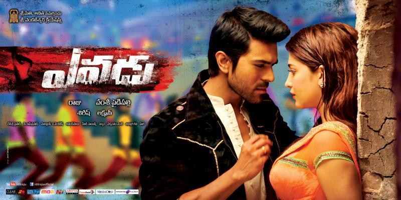 Watch Chinnadana Nee Kosam (2014) New Telugu Film Online