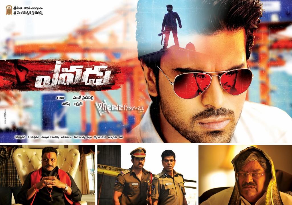 allu arjun yevadu movie posters wwwpixsharkcom