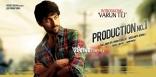 2-varun-tej-debut-film-first-look-posters