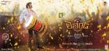 BalaKrishna Legend HD Wallpapers 25CineFrames
