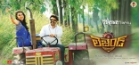 Bala Krishna Legend HD Wallpapers 25CineFrames