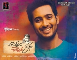 Chithram Cheppina Katha Movie Wallpapers 25CineFrames