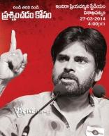 1-pawan-kalyan-jana-sena-party-vizag-meet-posters