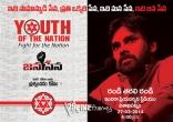 2-pawan-kalyan-jana-sena-party-vizag-meet-posters