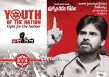 3-pawan-kalyan-jana-sena-party-vizag-meet-posters