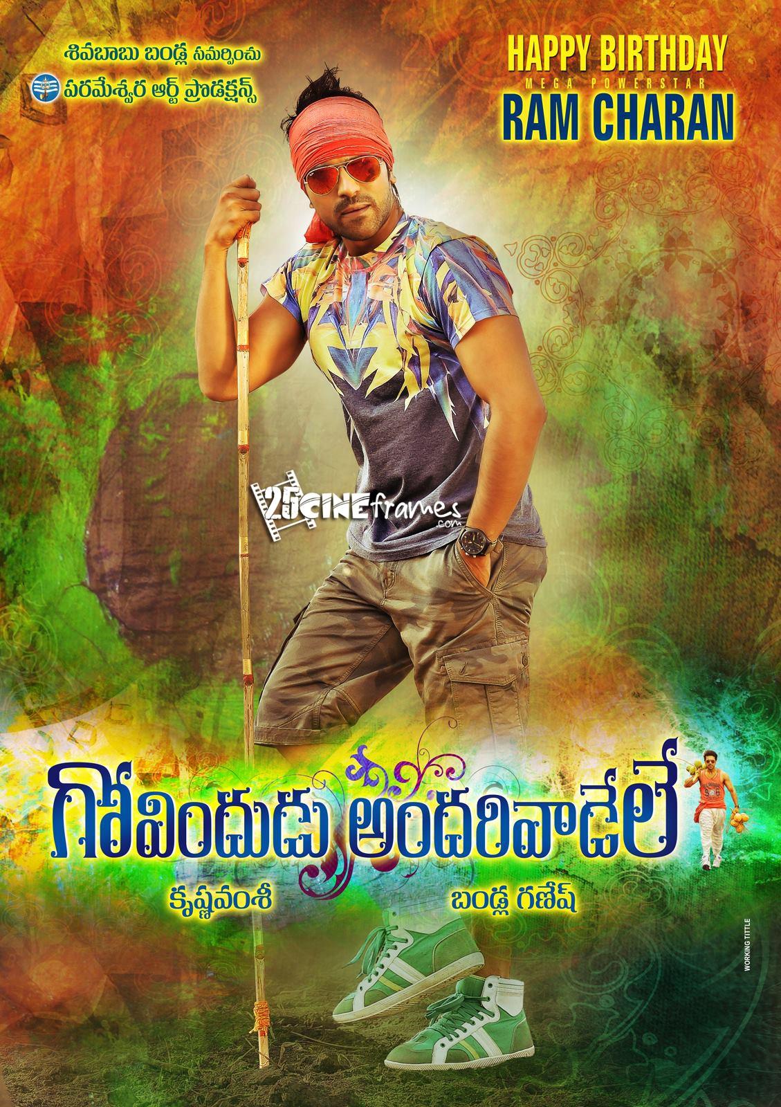 Ram Charan Govindudu Andharivadele First Look Hd Posters 25cineframes
