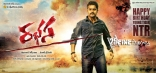 Jr NTR Rabhasa Movie First LookBirthday Special HD Posters
