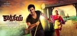 Karthikeya Movie Posters Wallpapers Nikhil Siddhartha Swathi Reddy