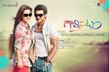 Aadi Gaali Patam Movie 1st Look Posters