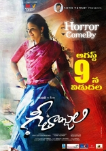 Anjali's Geethanjali Movie New HD Posters Wallpapers