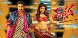 Rabhasa Latest ULTRA HD Posters