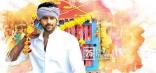 Varun Tej Mukunda First Look Posters Photos