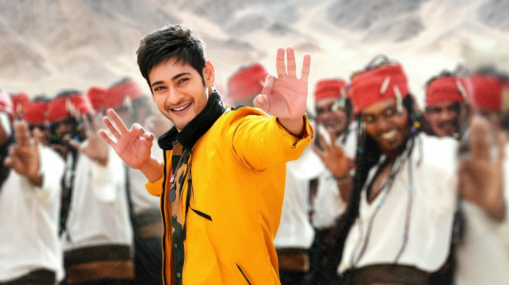 Mahesh Babu hd wallpaper