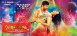 Current Teega Movie Latest Posters Manchu Manoj,Rakul Sunny Leone Hot Poster