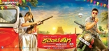 Current Teega Movie Latest Posters Manchu Manoj,Rakul Preet Singh,Sunny Leone