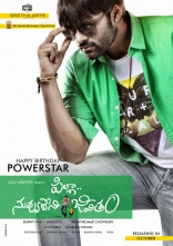 2-Pilla-Nuvvuleni-Jeevitham-Movie-New-Posters