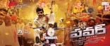 Ravi Teja Power Movie Latest Posters