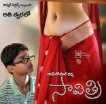1-Ram-Gopal-Varma-RGV-Savithri-First-Look-Posters