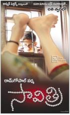 2-Ram-Gopal-Varma-RGV-Savithri-First-Look-Posters