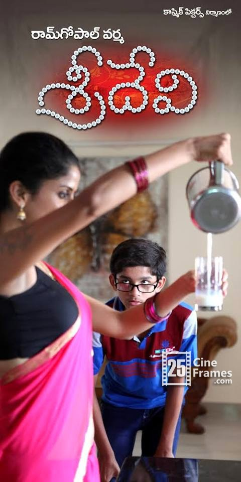 Rgv S Quot Sridevi Quot Film New Latest Hd Posters Ram Gopal Varma