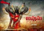 Avunu 2 First Look HD Posters Poorna Ravi Babu