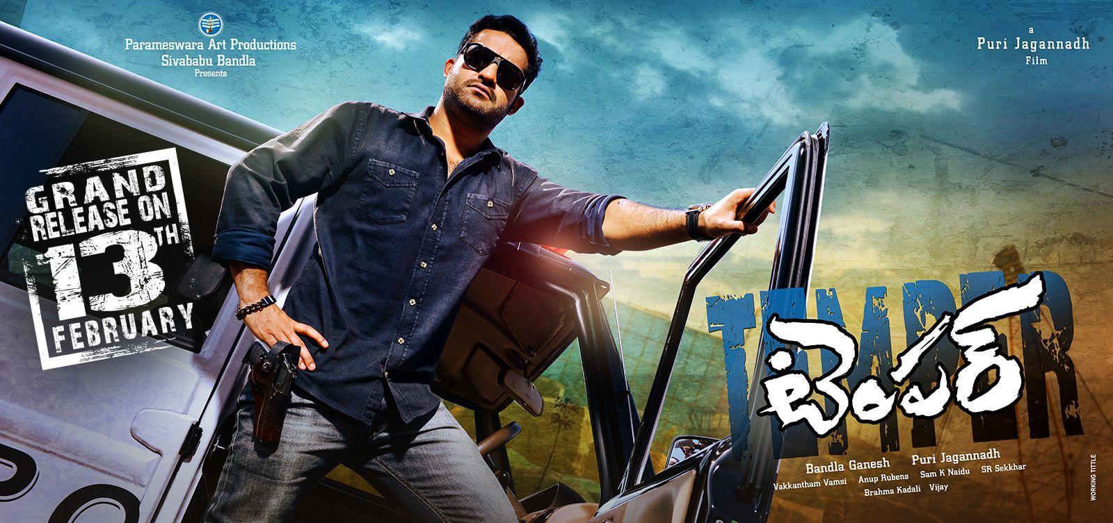 Jr Ntr Nannaku Prematho Movie First Look Ultra Hd Posters: Jr Ntr Kajal Agarwal Temper Movie First Look HD Posters