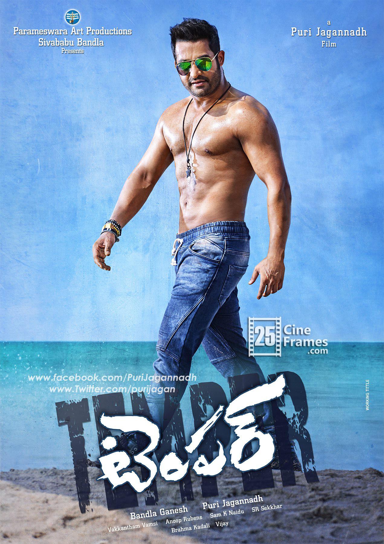 ... view more kajal agarwal in temper temper movie jr ntr in temper