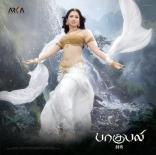Tamannaah as Avanthika in Baahubali First Look Posters