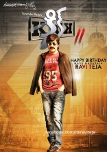 Ravi Teja KICK 2 First Look Posters Birthday Special Photos