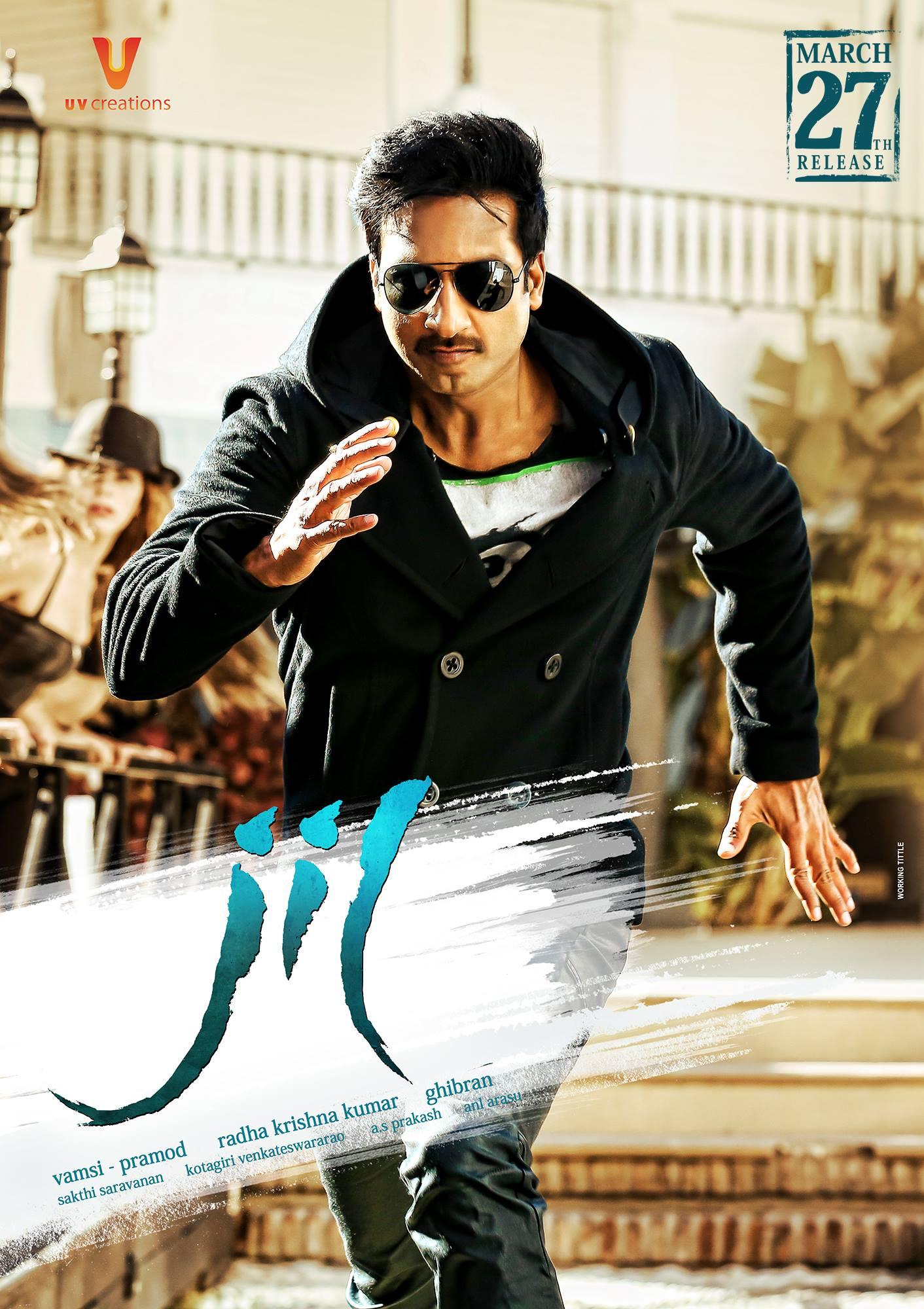 gopichand rashi khanna quotjilquot movie ultra hd posters