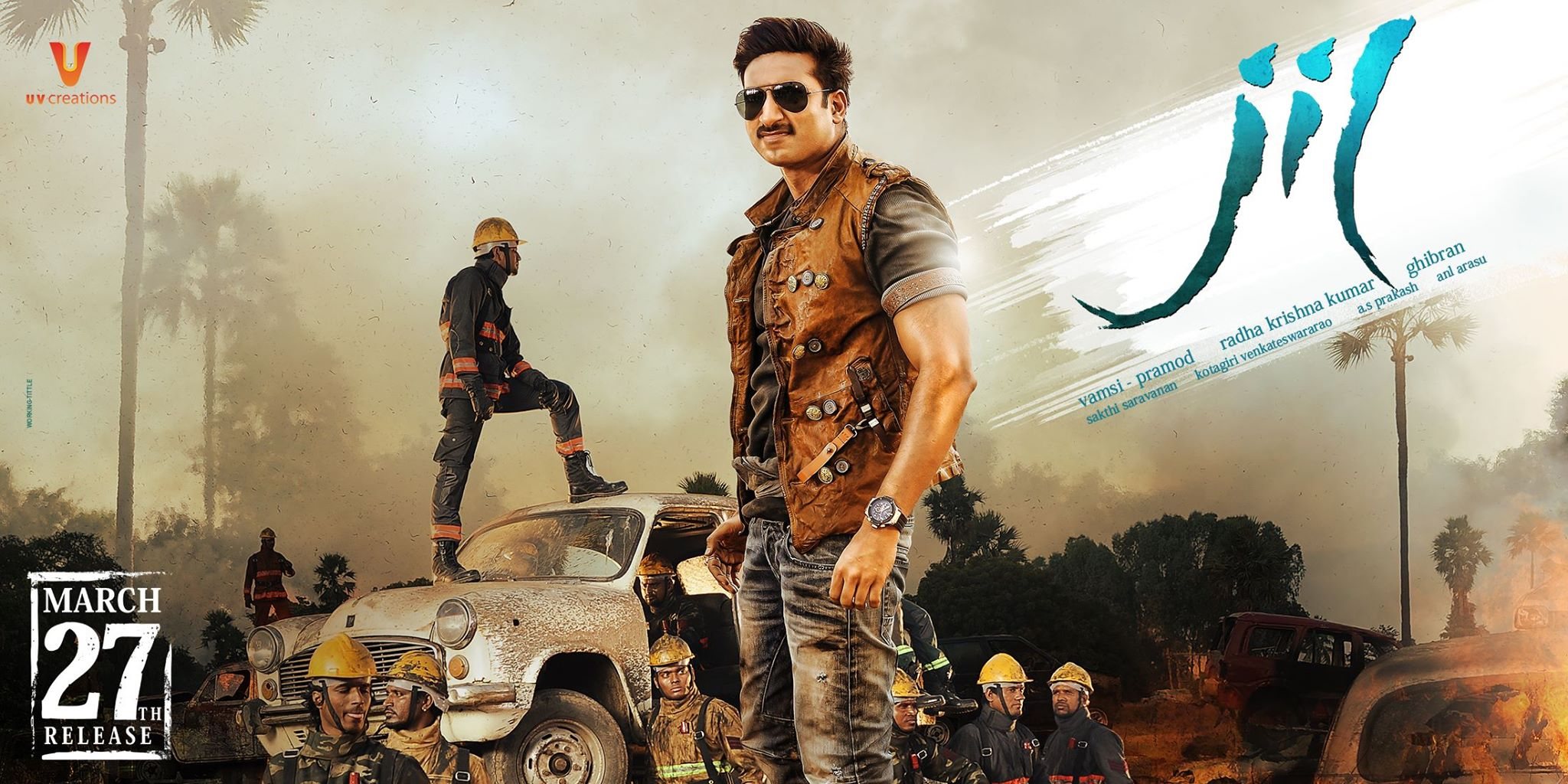"Srimanthudu Ultra Hd All Posters Wallpapers: Gopichand Rashi Khanna ""Jil"" Movie ULTRA HD Posters"