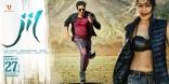 Gopichand Rashi Khanna Jil movie ULTRA HD Posters Wallpapers