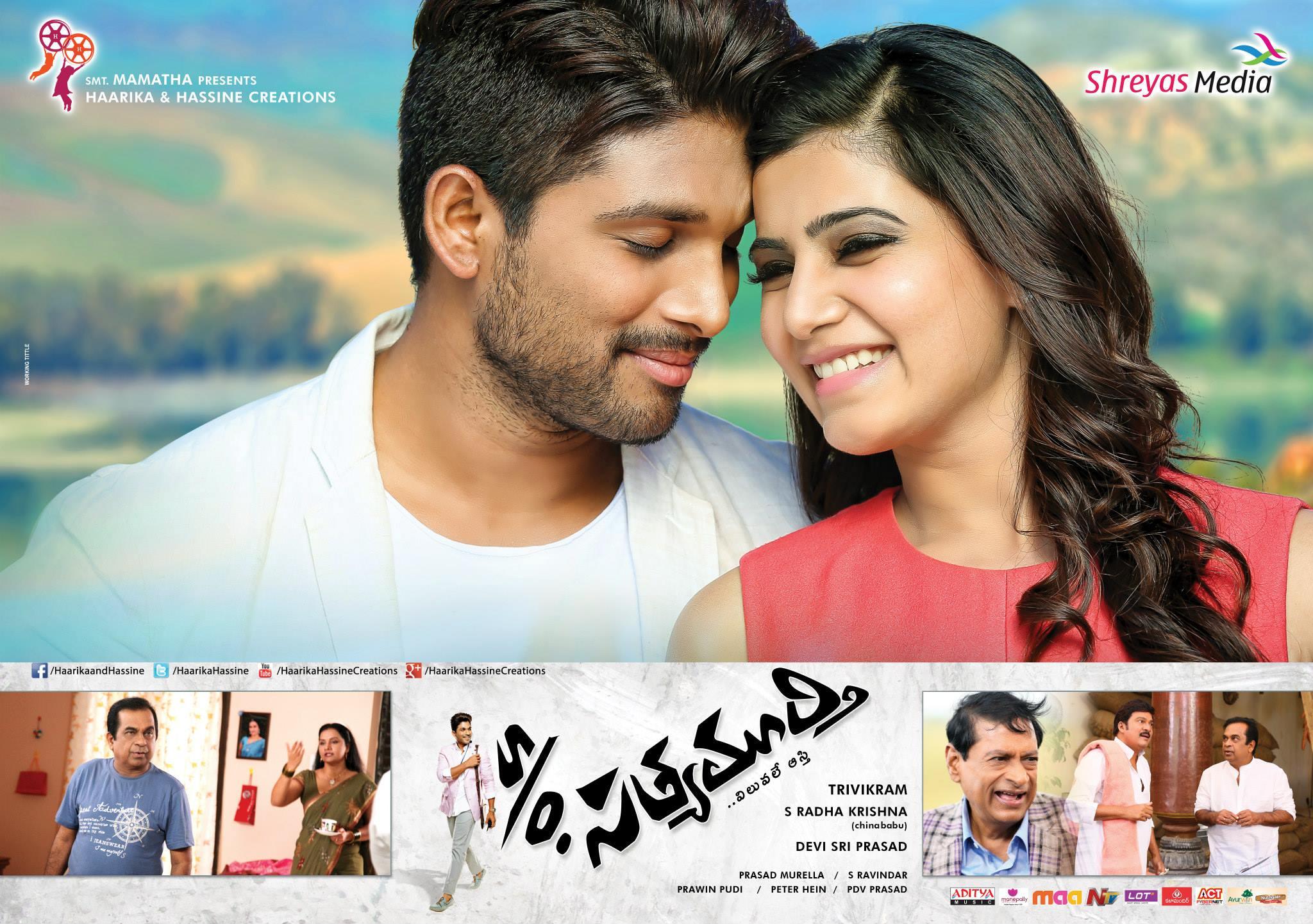 Sathyamurthy New Latest ULTRA HD Posters Wallpapers | Allu Arjun ...